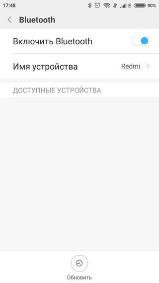 Включить Bluetooth на Xiaomi